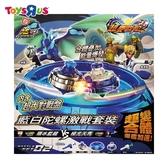 玩具反斗城 超變戰陀-藍白陀螺激戰套裝