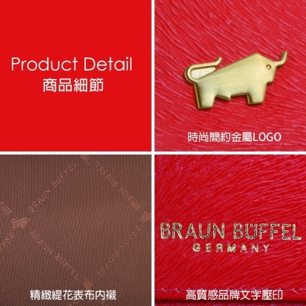 BRAUN BUFFEL德國小金牛 SUPERSTAR-C系列12卡兩折長夾-2色