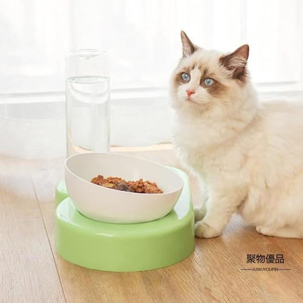 貓碗狗碗寵物食盆貓咪狗狗飯盆自動喂食器貓狗喝水食碗雙碗寵物用品【聚物優品】