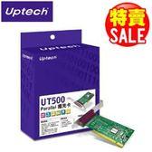 Uptech 登昌恆 UT500 Parallel擴充卡