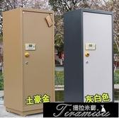 保險櫃 1.8米全鋼保險箱大型2米辦公室保險箱珠寶柜指紋雙門 BT9376 快速出貨