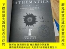 二手書博民逛書店離散數學概要罕見第3版Y186623 David J.Hunter(D.J.亨特 世界圖書出版公司 出版20