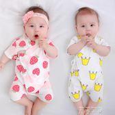 新生的兒和尚服嬰兒哈衣夏季薄款睡衣嬰幼兒夏裝女連體衣寶寶衣服     米娜小鋪
