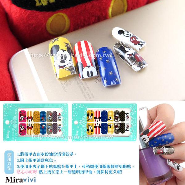 【Disney 】米奇米妮系列彩繪美甲貼紙/指甲彩繪DIY/指甲貼(甲片貼)