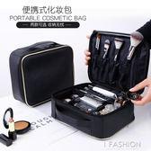 專業隔板手提化妝包小號便攜韓國簡約化妝師紋繡化妝品收納包防水-Ifashion
