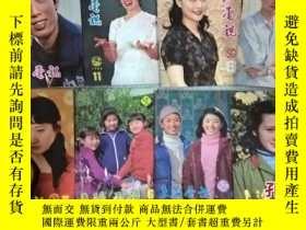二手書博民逛書店罕見上海電視一一1983八本Y204153 上海電視臺 出版19