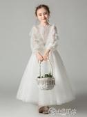 演出服 兒童禮服公主裙花童白色蓬蓬紗長袖女童生日高貴走秀鋼琴演出服冬
