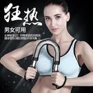 臂力器40/30/20kg50/60公斤男胸肌健身器材鍛煉握力棒家用臂力棒 果果輕時尚