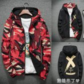 男士外套春秋季韓版兩面穿雙面穿學生潮流帥氣男生薄夾克褂子外衣 焦糖布丁