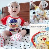 包屁衣 嬰兒連體衣服3寶寶夏裝面包超人短袖包屁三角哈衣6個月新生兒夏季 全館免運