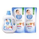 【奇買親子購物網】雪芙蘭親貝比 嬰兒溫和洗衣精超值組(1+2)