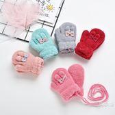 兒童手套保暖可愛冬季1-2男童女童加絨連指3歲小孩嬰兒寶寶手套冬【聖誕再續 7折下殺】