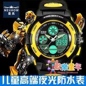 小學生指針式手錶防水防摔夜光男童兒童小孩子男孩變形金剛電子錶