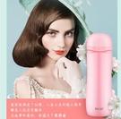 物生物保溫杯時尚女士學生韓版清新文藝便攜不銹鋼創意時尚水杯子『新佰數位屋』