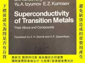 二手書博民逛書店superconductivity罕見of transition