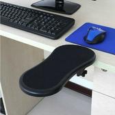 創意電腦手托架桌用滑鼠墊可旋轉臂托架腕托支架鍵盤手臂托鼠標手延長手臂架免打孔托盤