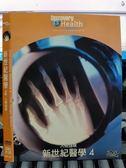 影音專賣店-N06-076-正版DVD*電影【新世紀醫學4-人體透視/Discovery】-