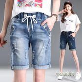 破洞牛仔短褲女夏韓版新款學生寬鬆顯瘦彈力高腰卷邊鬆緊腰五分褲