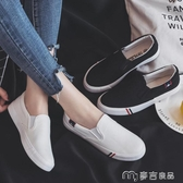 帆布鞋男冬季新款一腳蹬懶人布鞋韓版潮流男低幫帆布板鞋百搭休閒潮鞋 麥吉良品