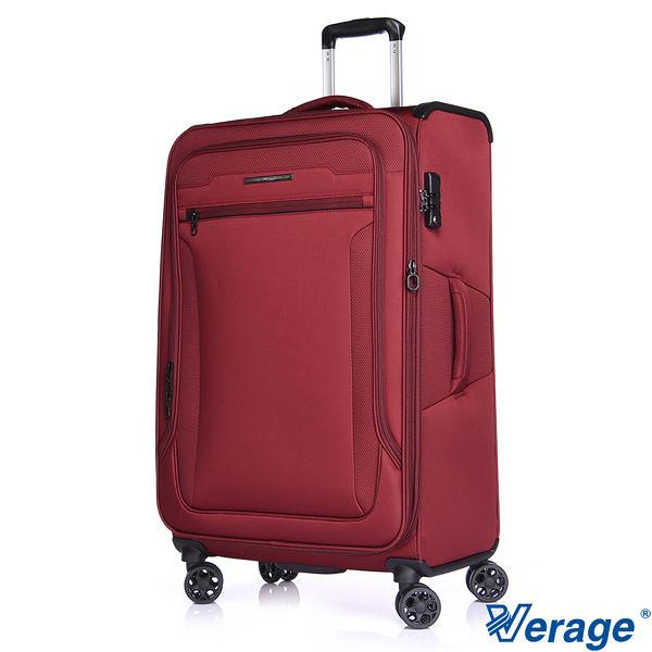 英國 Verage 維麗杰 24吋 風格時尚系列 旅行箱/行李箱- (紅)