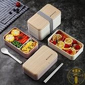 日式飯盒便當分格餐盒雙層分隔型可微波爐專用加熱【雲木雜貨】