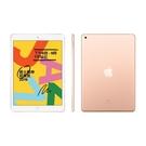 iPad 10.2 WiFi 128GB...