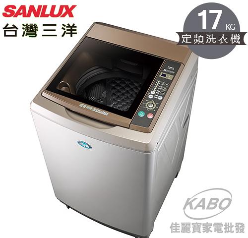 【佳麗寶】-留言加碼折扣(台灣三洋SANLUX) 17公斤超音波單槽洗衣機/SW-17AS6