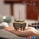 香爐 迷你鼎香爐家用室內香薰爐茶道擺件小線香檀香立式香插香座禪意寶貝計畫 上新