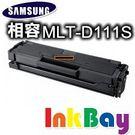SAMSUNG MLT-D111S相容環保碳粉匣(黑色)一支【適用】SL-M2020 / SL-M2020W / SL-M2070F / SL-M2070FW