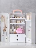網紅宿舍化妝品收納盒學生桌面梳妝台護膚品神器女寢室置物架 黛尼時尚精品