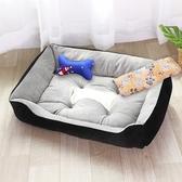貓窩狗窩冬天保暖小型中型大型犬四季通用寵物泰迪寵物狗狗用品床【快速出貨八折特惠】