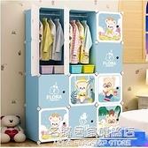 泰迪熊兒童衣櫃現代簡約家用嬰兒臥室收納櫃寶寶小孩組裝卡通衣櫃 NMS名購新品
