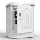 虎牌保險櫃家用小型隱形電子床頭櫃指紋保險箱辦公防盜入牆55cm高 遇見生活