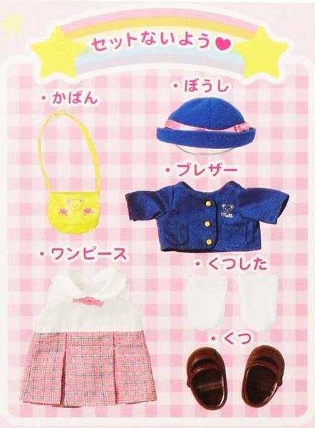 小美樂娃娃配件 蘇格蘭裙上學服_PL51086