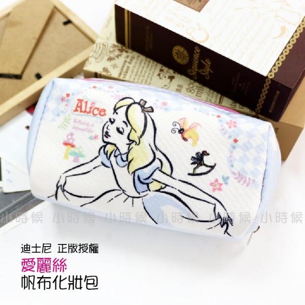 ☆小時候創意屋☆ 迪士尼 正版授權 裙擺 愛麗絲 系列 帆布 化妝包 鉛筆盒 收納包 行動電源包