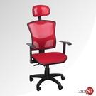 LOGIS邏爵 御風2代亮彩T手雙層網坐墊全網椅/辦公椅/電腦椅/主管椅 DIY C811
