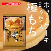 日本 日清 極致濃郁鬆餅粉 540g 鬆餅粉 鬆餅 烘焙 蛋糕 蛋糕粉 甜點 日本鬆餅粉