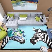 地毯客廳現代簡約家用茶幾墊滿鋪地墊可愛房間床邊毯臥室