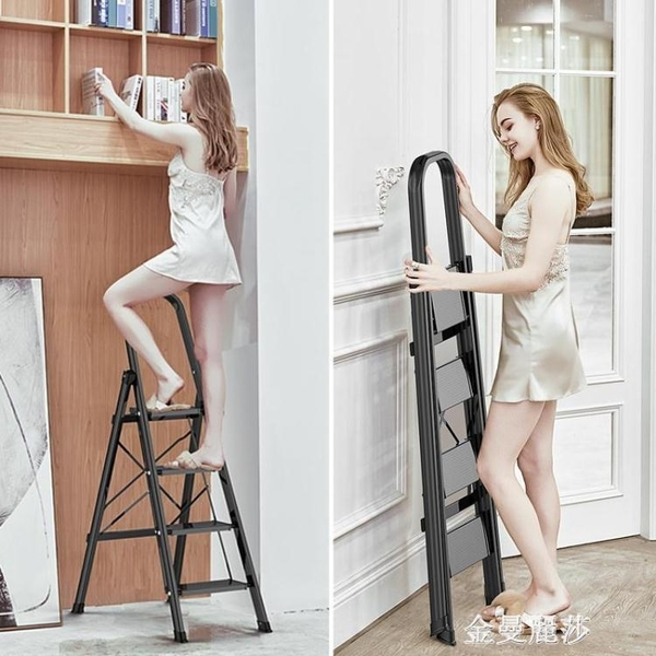 格美居梯子家用摺疊加厚鋁合金人字梯室內多功能四步伸縮樓梯爬梯