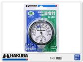 HAKUBA C-43 防潮用具 溫度計 防潮箱用 濕度計 (HA33086,公司貨)