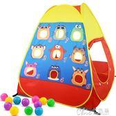 兒童帳篷室內玩具游戲屋男女孩公主家用城堡波波球池可折疊3歲YXS 七色堇