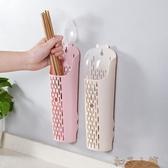 家用塑料筷子筒收納架壁掛式盒廚房用品簍瀝水置物架 扣子小鋪