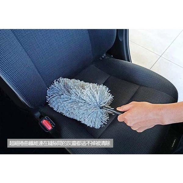 SOFT 99 除塵撢子 銀色 車用清潔 雞毛撢子