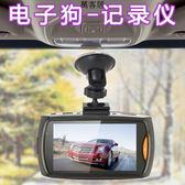 汽車行車記錄儀高清夜視2019新款免安裝24V貨車單錄前後雙錄錄像 萬客居
