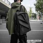 男士背包潮日系雙肩潮包女簡約休閒旅行包時尚潮流書包男大學生 設計師生活百貨