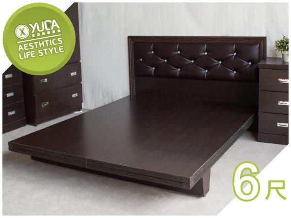 【YUDA】木屐型 『全木心板+全封底』 6尺雙人加大床底/床架/非掀床 新竹以北免運