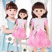 4D眨眼說話唱歌故事智慧芭巴比洋娃娃套裝公主兒童玩具女孩禮物 母親節特惠 YYP