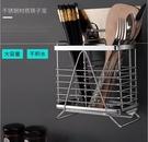 筷籠 不鏽鋼筷子籠家用壁掛式筷籠筷子筒瀝...