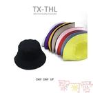 雙面兩用漁夫帽雙面日系盆帽女遮陽防曬帽子【聚可愛】