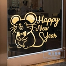 春節貼紙 2020元旦新年裝飾品鼠年春節商場店鋪窗玻璃貼紙門貼過年家用布置 麻吉部落